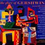 The Glory Of Gershwin - Tribute to George Gershwin