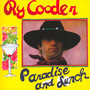Paradise & Lunch - Ry Cooder