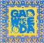 Piosenki Dla Dzieci - Gawęda