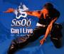 Can I Live - Sisqo