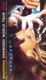 Live In Detroit - Madonna