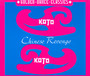 Chinese Revenge - Koto