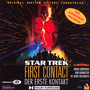 First Contact  OST - Jerry Goldsmith