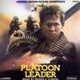 Platoon Leader  OST - George S. Clinton