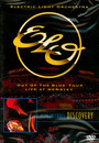 Live At Wembley & Discovery: Out Of The Blue Tour - Electric Light Orchestra