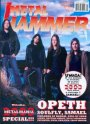 2003:03 [Opeth] - Czasopismo Metal Hammer