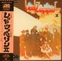 II - Led Zeppelin