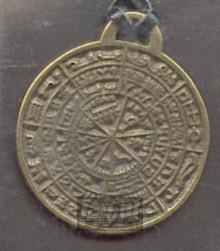 A15 Pregnostikon _Amu47970_ - Amulet