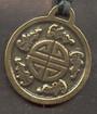 A23 Pięć Błogosławieństw _Amu47970_ - Amulet