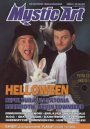 2003:23 [Helloween] - Czasopismo Mystic Art