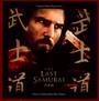 Last Samurai  OST - Hans Zimmer