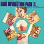 Soul Revolution 2 - Bob Marley