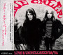 Live & Unreleased 1968 - Blue Cheer