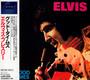 Good Times - Elvis Presley