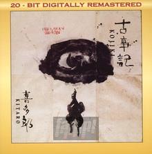 Kojiki - Kitaro