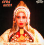 Fifty Gates Of Wisdom - Ofra Haza