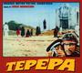 Tepepa  OST - Ennio Morricone