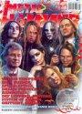 2005:01 [Korn/Kalendarz] - Czasopismo Metal Hammer