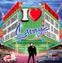 I Love Savage 3 - Savage