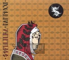 Dante XXI - Sepultura