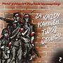 Pieśni Podziemia I Powstania 2 - Zespół Teatru Klasycznego