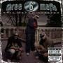 Most Known Unknown - Three 6 Mafia