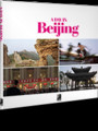 Earbooks-A Day In Beijing - Earbook