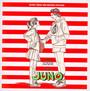 Juno  OST - V/A