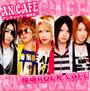 Goku Tama Rock Cafe - An Cafe