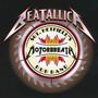 Sgt. Hetfield's Motorbreath Pub Band - Beatallica
