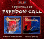 Stairway To Fairyland/Crystal Empire - Freedom Call