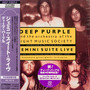 Gemini Suite -Live - Deep Purple