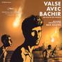Waltz With Bashir  OST - Max Richter
