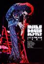 Live In Poland 1983 - Miles Davis