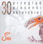 Kronika 30 Przeglądu Piosenki Aktorskiej 2009 - Przegląd Piosenki Aktorskiej