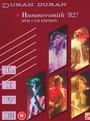 Live In Hammersmith '82 - Duran Duran
