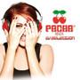 Pacha Ibiza DJ Selection - V/A