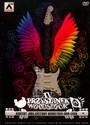 Koncert Jubileuszowy 1969-2009 - Przystanek Woodstock