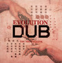 Evolution Of Dub vol 5 - The Missing Link - Impact All Stars / Sir Coxs