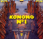 Assume Crash Position - Konono No.1