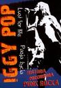 Pasja Życia - Iggy Pop