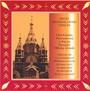 Pieśni Prawosławnej Cerkwi - Chór Katedry Prawosławnej W Paryżu