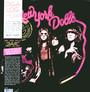 Live At Radio.. -LP+CD- - New York Dolls