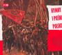 Hymny I Pieśni Polskie - Polskie Hymny I Pieśni