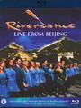 Live From Beijing - Riverdance