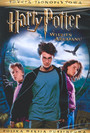 Harry Potter I Więzień Azkabanu (1d) - Harry Potter & Prisoner Of Azkaban(1d)