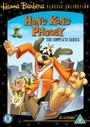 Hong Kong Phooey Boxset - Animation