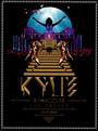Aphrodite Les Folies - Live In London - Kylie Minogue