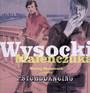 Psychodancing: Wysocki Maleńczuka - Maciej Maleńczuk