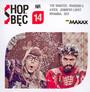 Hop Bęc RMF Maxxx 14 - Radio RMF Maxxx
